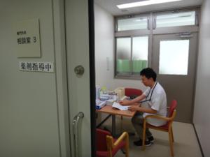 写真. 専門外来の服薬指導室(相談室3)